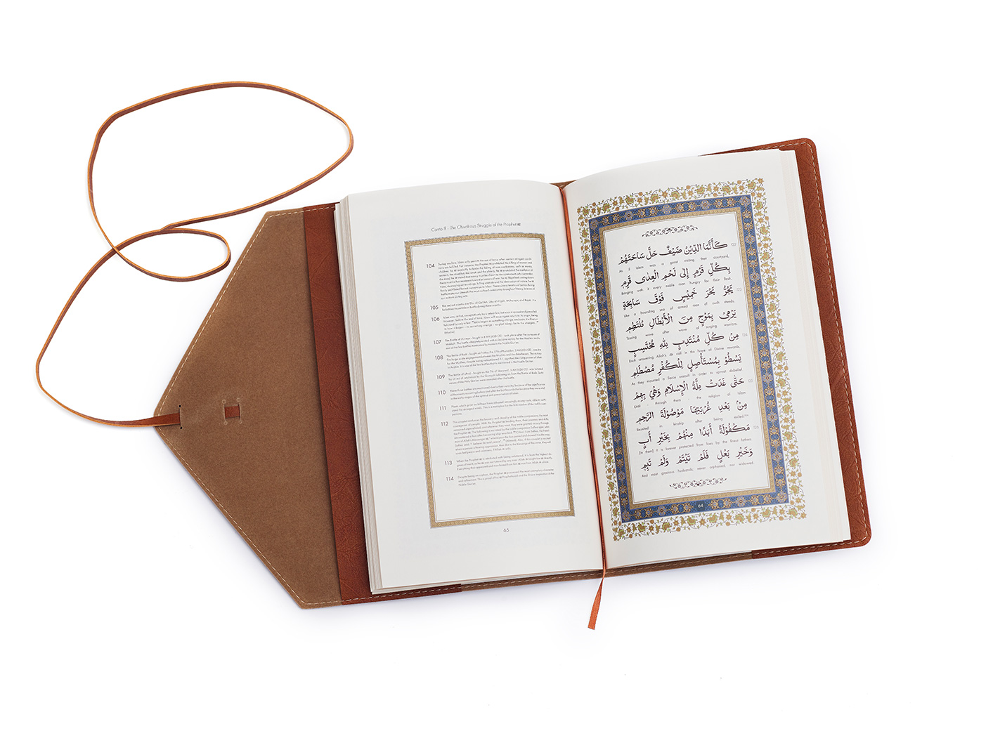 The Burdah of Imam al-Busiri