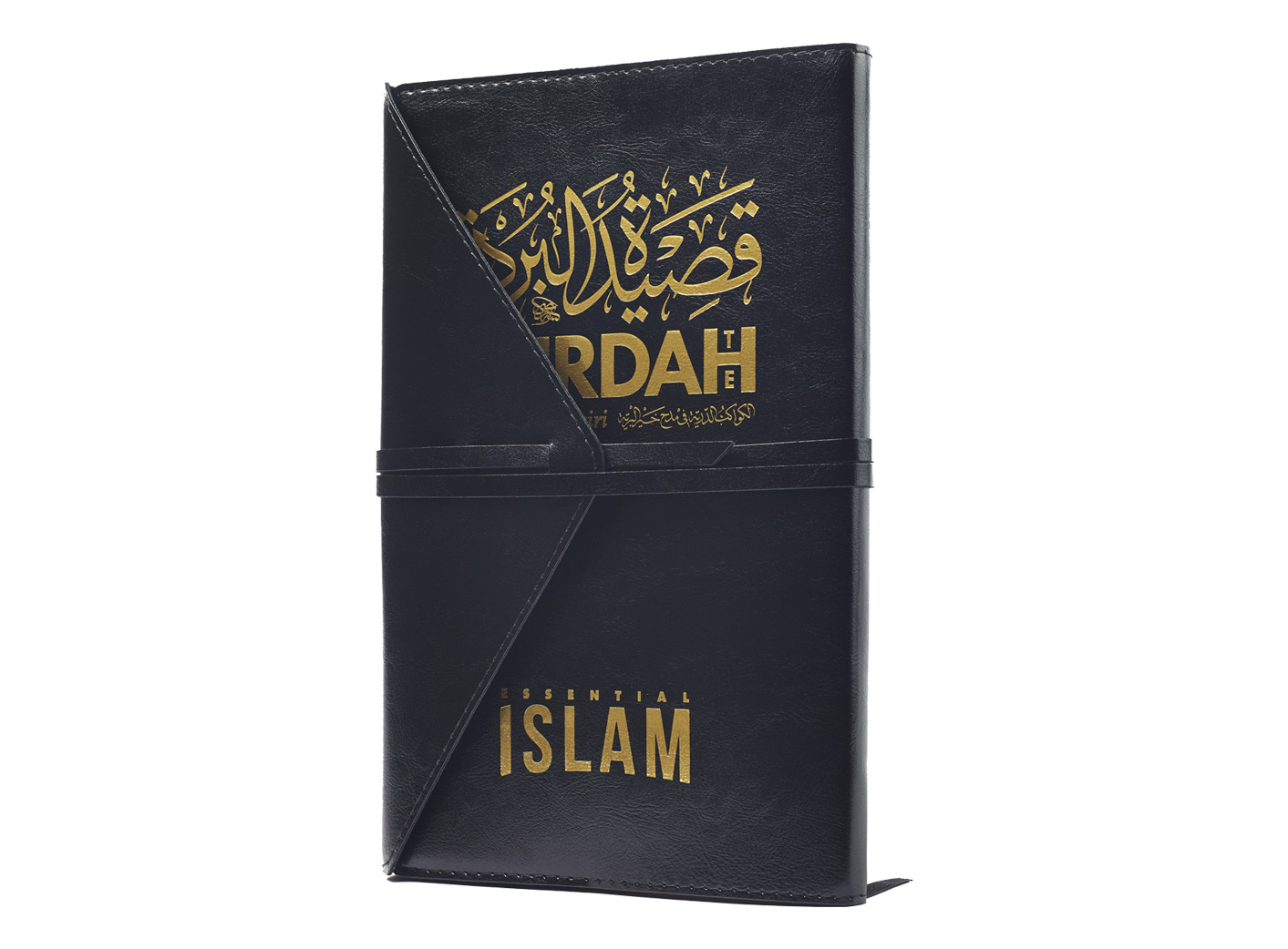Collectors Edition - The Burdah of Imam al-Busiri